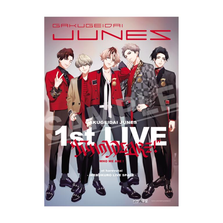 1st LIVE「WHO WE ARE !」イベントリーフレット