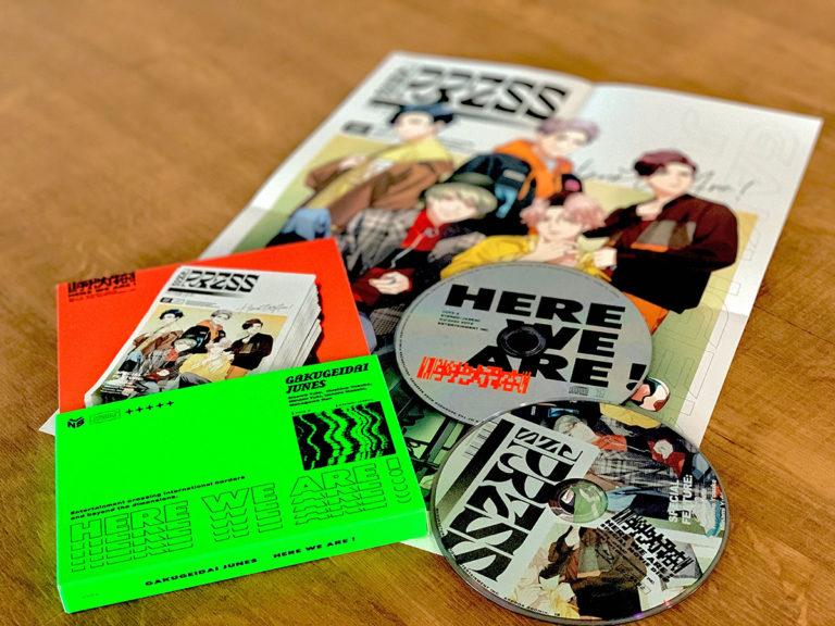 学芸大青春 1st Album<br>「HERE WE ARE !」完全生産限定盤A