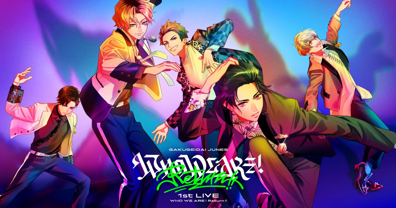 5月に開催された配信LIVE「WHO WE ARE !」のリベンジ!