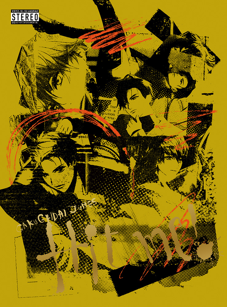 学芸大青春 Mini Album<br>「Hit me !」完全生産限定盤B ※