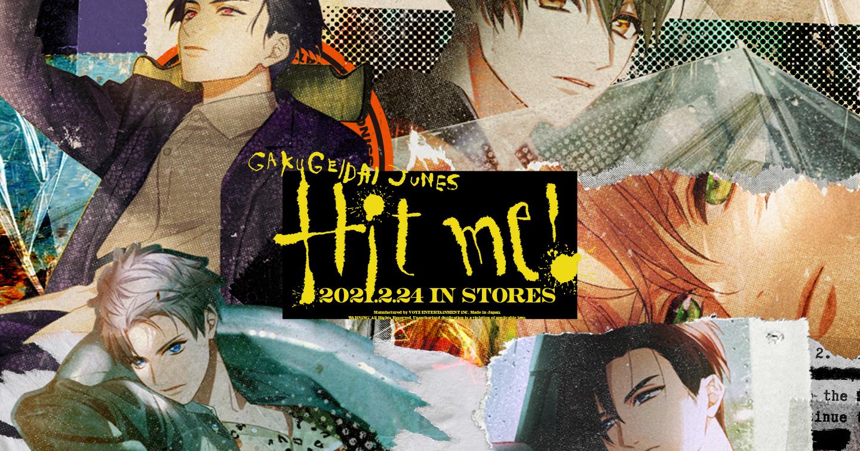 2021年2月24日発売 ミニアルバム「Hit me !」