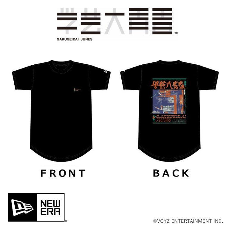 学芸大青春 × NEW ERAコラボ オーバーサイズドTシャツ(ブラック)