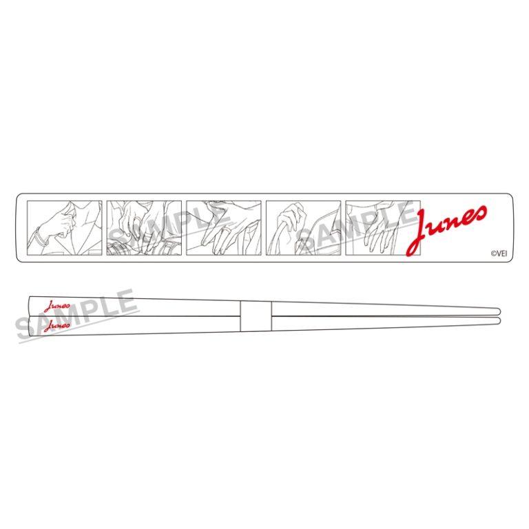 「じゅねストア 2021 SUMMER」お箸セット(ケース&お箸)