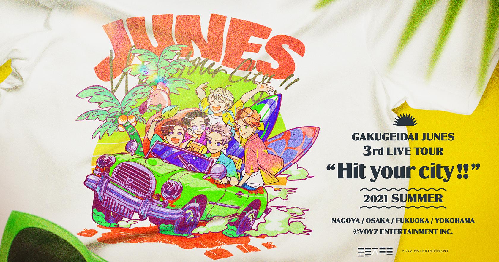 3rd LIVE TOUR 'Hit your City!!'開催決定!!