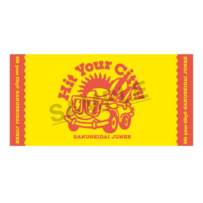 3rd LIVE TOUR「Hit your City!!」バスタオル