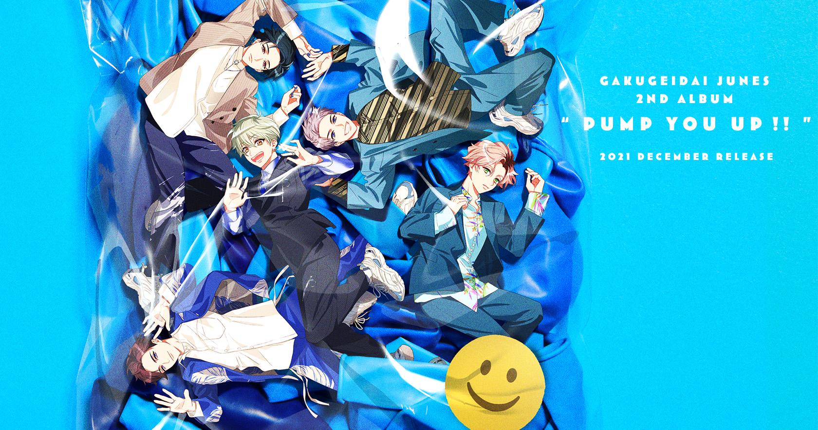 2nd Album『PUMP YOU UP!!』2021年12月1日発売!!